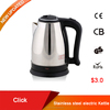 Promotional electric kettle with price in Canton Fair