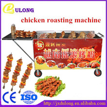 Best price full automatic Stainless steel chinese roast duck oven