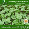 4:1~20:1 Chinese parsley Extract , Chinese parsley Extract Powder -3WBE Supplier