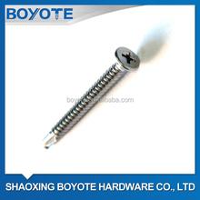 Stainless steel 316 Flat Head Self Drilling Screws(A4-80)