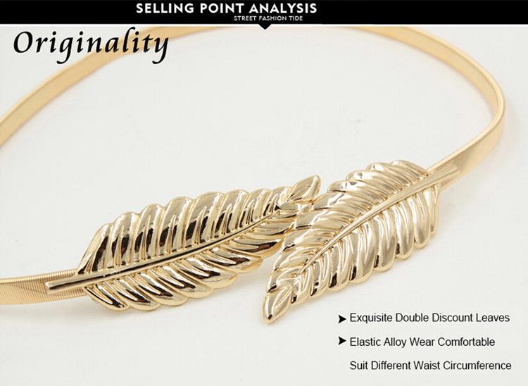 Hot Sales summer metal waist Style Women Belts Vintage Elastic Leaf Design10.jpg