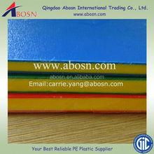 Hdpe sheet 1.5mm/Hdpe sheet welding machine