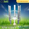 50W output low wind power generator
