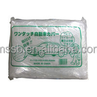 LDPE L size plastic car covers hail to japan