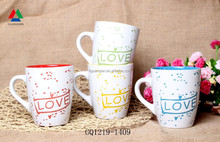 Reusable white ceramic mug with colored sides silkscreen mug