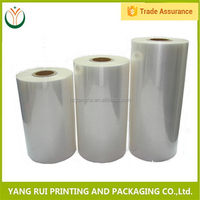 Buy direct from china factory Hot Factory Price pallet wrap plastic film roll,bopp film scrap rolls,edible oil plastic film roll