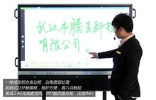 Infrared touch screen PC finger touch IR smart TV all in one PC with FCC, RoHs, CE, ISO