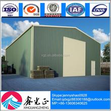 modern安い熱い販売営業用倉庫スチール構造