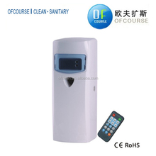 Remote control Auto Spray automatic refill electric perfume dispenserOK-335
