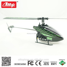 YD-117 Big 4ch single blade rc helicopter