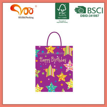 Factory Direct Wholesale Good Quality Handcraft textured gift bags