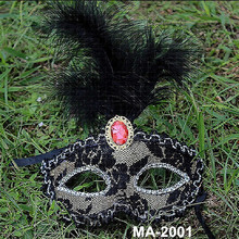Wholesale alibaba party supplier china price masquerade party lace facial mask women's feather venice masks