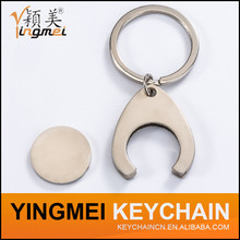 Manufacturers metal trolley coin keyring/keychain for supermarket/shopping