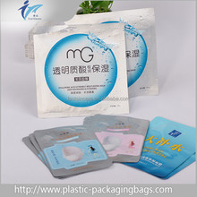 China wholesale market glossy mask packaging bag & customize printing bag with three side seal