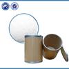 /product-gs/gentamycin-sulfate-medicine-grade-gmp-60232130337.html