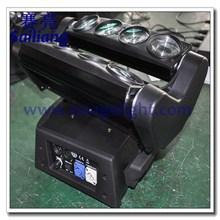 New 8 pcs 4 IN 1 RGBW (WHITE) 10W LED linear dmx dj lighting system