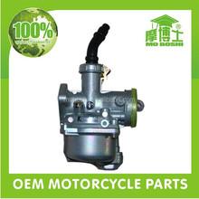 GY6 80cc bike engine carburetor