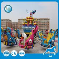 Park playground equipment Children rotary indoor amusement games