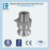 """316 Stainless Steel Cam & Groove Adaptor 1/2"""" Male Thread"""