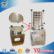 Top brand factory price testing vibration sieve analysis filter sifter for soil