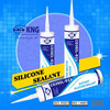 Acetoxy silicone liquid sealant high-temp silicone