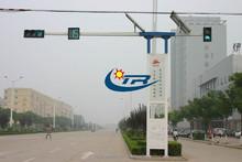LED Arrow Aspects Traffic Signal Light, Solar Aspects Arrow LED traffic signal light