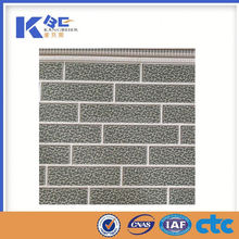 foam concrete wall panels