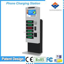 Mobile power station mobile charger kiosk phone charging station APC-06B
