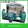industrial used industrial extracting machine