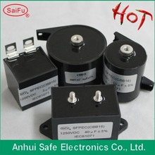 Anhui capacitor factory Low ESR capacitor DC link capacitor in