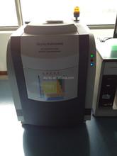 XRF spectrometer analyzer