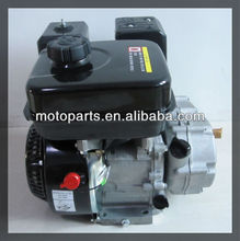 6.5hp/5.5hp go kart parts/go karting/racing kart engines with gear box
