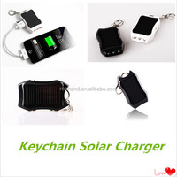 2014 hot sell portable keychain solar charger 1200mah solar mobile phone charger OEM accepted
