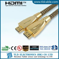 25 FT High Speed GOLD HDMI Cable V1.4 Nylon net 1080p 3D