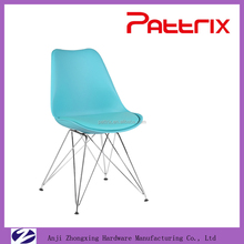 AH-1003C Lounge Modern Dining Table Room Chair Office Chair