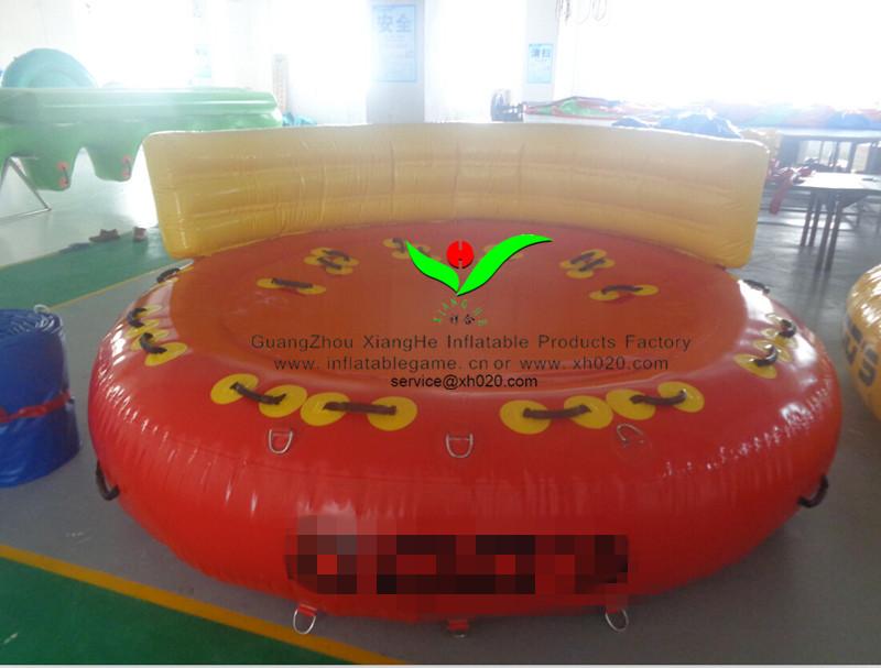 water UFO_.jpg