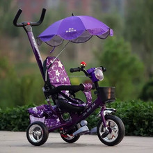beautiful cotton material of baby tricycle, hot sale/factory directly!
