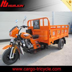 China Huajun factory three wheel motorcycle 150cc 175cc,200cc motor three wheel tricycle