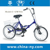 """GW7016 20"""" adult folding bike tricycle/street city tricycle"""