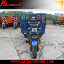 HUJU 250cc 3 wheel trike motorcycle250cc china motorcycle/chongqing tricycle