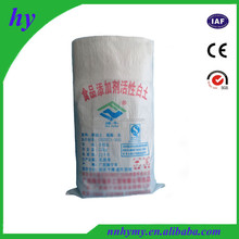 2015 Alibaba china wholesale cheap plastic woven sacks for packing