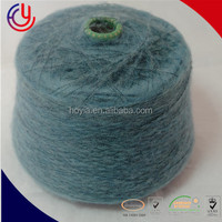 big wool yarn chunky knitting wool recycling sweater yarn of chuny wool roving
