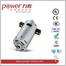 Electric DC Motor for Vacuum Cleaner