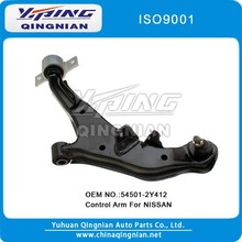 Suspension Parts For Japanese Car N ISSAN OEM:54501-2Y412