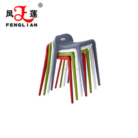 Outdoor plastic garden stool colorful PP chair