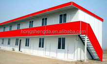 cheap china prefab container office for sale/portable mobile container office house/Workers quarters