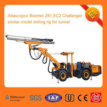 2015 New Products Tunnel Jumbo ,Powerful &High stability Drilling Rig ,Pneumatic Drilling Rig atlas copco ,E2C Challenger