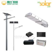 Off grid customized led street lighting solar system