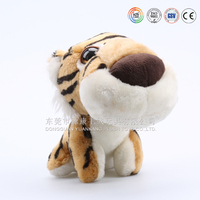 Selling high quality plush toys tiger teddy