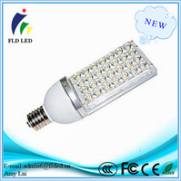 2014 Newest product Best selling 80w led street light public
